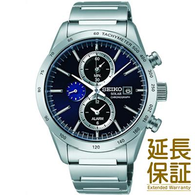 【国内正規品】SEIKO セイコー 腕時計 SBPY115 メンズ SPIRIT SMART スピリットスマート クロノグラフ ソーラー