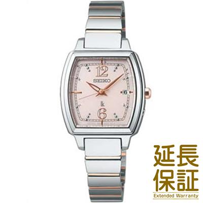 【国内正規品】SEIKO セイコー 腕時計 SSVW057 レディース LUKIA ルキア コンフォテックス ソーラー電波
