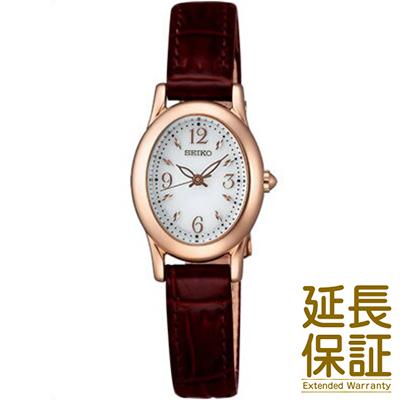 【国内正規品】SEIKO セイコー 腕時計 SWFA148 レディース TISSE ティセ ソーラー