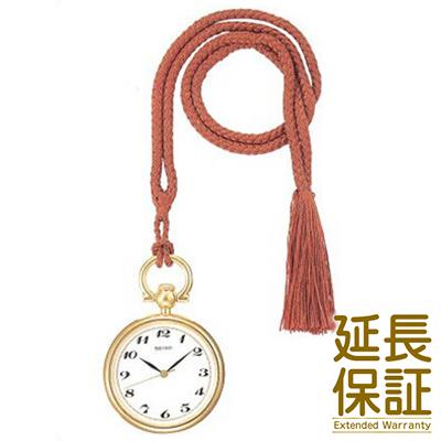 【レビュー記入確認後10年保証】SEIKO セイコー クロック SWPQ002 ユニセックス ポケットウォッチ 懐中時計