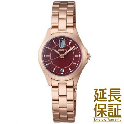 【国内正規品】WIRED f ワイアードエフ 腕時計 SEIKO セイコー AGEK740 レディース 進撃の巨人