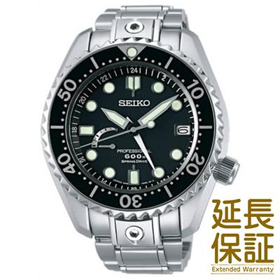 【国内正規品】SEIKO セイコー 腕時計 SBDB011 メンズ PROSPEX プロスペックス マリーンマスター プロフェッショナル スプリングドライブ