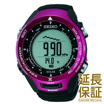 【国内正規品】SEIKO セイコー 腕時計 SBEL003 メンズ PROSPEX ALPINIST プロスペックス アルピニスト Bluetooth通信機能 ソーラー