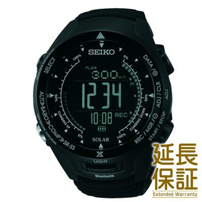 【国内正規品】SEIKO セイコー 腕時計 SBEL005 メンズ PROSPEX ALPINIST プロスペックス アルピニスト Bluetooth通信機能