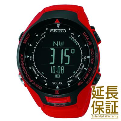 【特典付き】【正規品】SEIKO セイコー 腕時計 SBEL007 メンズ PROSPEX ALPINIST プロスペックス 三浦スペシャル Bluetooth通信機能 ソーラー