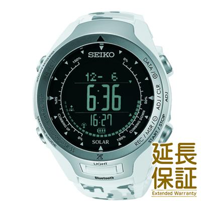 【国内正規品】SEIKO セイコー 腕時計 SBEL009 メンズ PROSPEX ALPINIST 山の日限定1000本 Bluetooth通信機能 ソーラー