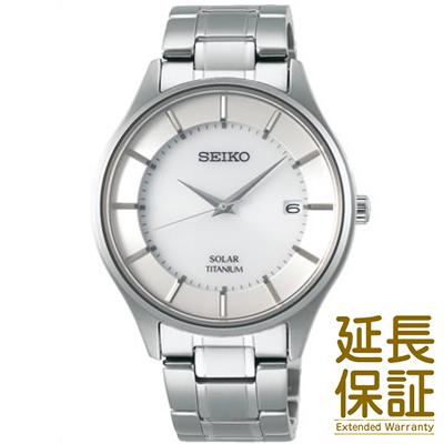 【国内正規品】SEIKO セイコー 腕時計 SBPX101 メンズ SEIKO SELECTION ソーラー