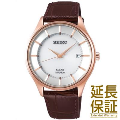【国内正規品】SEIKO セイコー 腕時計 SBPX106 メンズ SEIKO SELECTION ソーラー