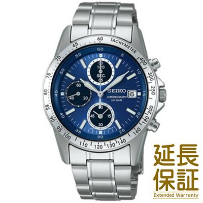 【国内正規品】SEIKO セイコー 腕時計 SBTQ067 メンズ SPIRIT スピリット クロノグラフ クオーツ
