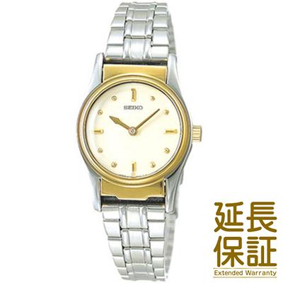 【レビュー記入確認後10年保証】セイコー 腕時計 SEIKO 時計 正規品 SQWK024 レディース 盲人時計