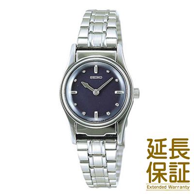 【レビュー記入確認後10年保証】セイコー 腕時計 SEIKO 時計 正規品 SQWK026 レディース 盲人時計