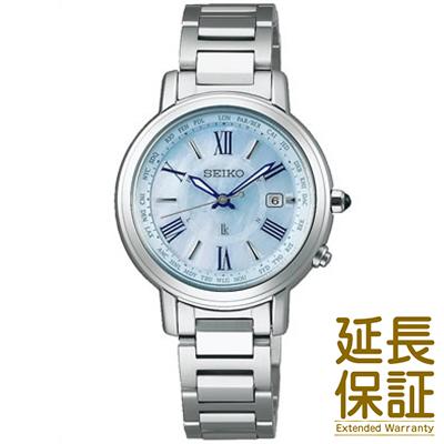 【特典付き】【正規品】SEIKO セイコー 腕時計 SSQV027 レディース LUKIA ルキア ソーラー