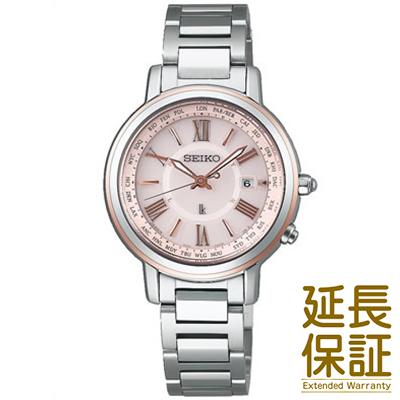 【国内正規品】SEIKO セイコー 腕時計 SSQV028 レディース LUKIA ルキア ソーラー