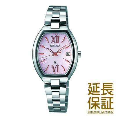 【特典付き】【正規品】SEIKO セイコー 腕時計 SSQW025 レディース LUKIA ルキア ソーラー電波修正