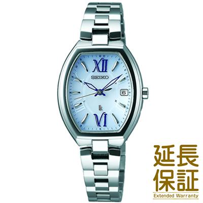 【国内正規品】SEIKO セイコー 腕時計 SSQW027 レディース LUKIA ルキア ソーラー電波修正