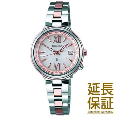 【国内正規品】SEIKO セイコー 腕時計 SSVV020 レディース LUKIA ルキア サブマスコミモデル ソーラー電波修正