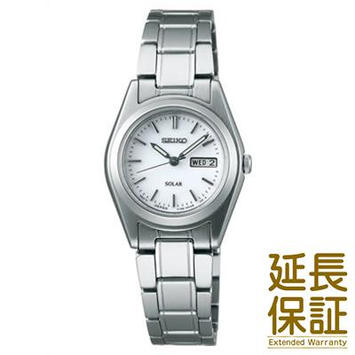 【国内正規品】SEIKO セイコー 腕時計 STPX013 レディース SPIRIT スピリット ソーラー