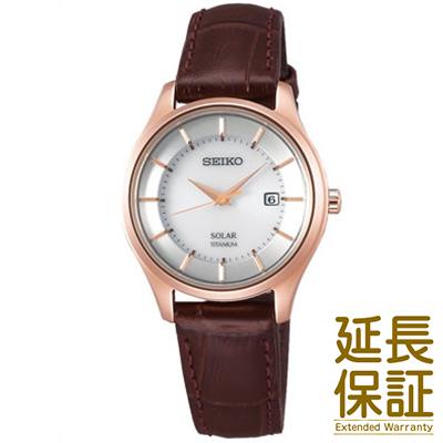 【国内正規品】SEIKO セイコー 腕時計 STPX046 レディース SEIKO SELECTION ソーラー