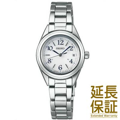【国内正規品】SEIKO セイコー 腕時計 SWFH073 レディース SEIKO SELECTION ソーラー
