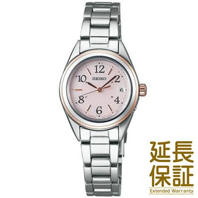 【国内正規品】SEIKO セイコー 腕時計 SWFH076 レディース SEIKO SELECTION ソーラー