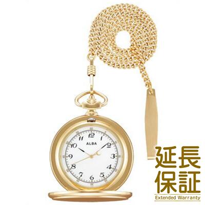 【国内正規品】ALBA アルバ 腕時計 SEIKO セイコー AQGK449 ユニセックス ポケットウオッチ