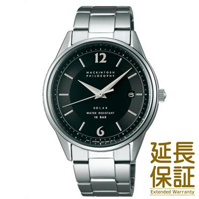 【国内正規品】MACKINTOSH PHILOSOPHY マッキントッシュ フィロソフィー 腕時計 SEIKO セイコー FBZD994 メンズ ソーラー