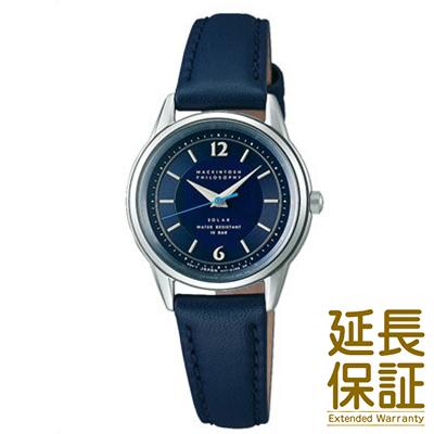 【国内正規品】MACKINTOSH PHILOSOPHY マッキントッシュ フィロソフィー 腕時計 SEIKO セイコー FDAD990 レディース ソーラー