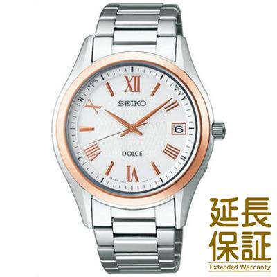 【国内正規品】SEIKO セイコー 腕時計 SADZ200 メンズ DOLCE&EXCELINE ドルチェ&エクセリーヌ ソーラー電波