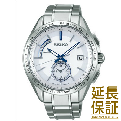 【国内正規品】SEIKO セイコー 腕時計 SAGA229 メンズ BRIGHTZ ブライツ ソーラー電波