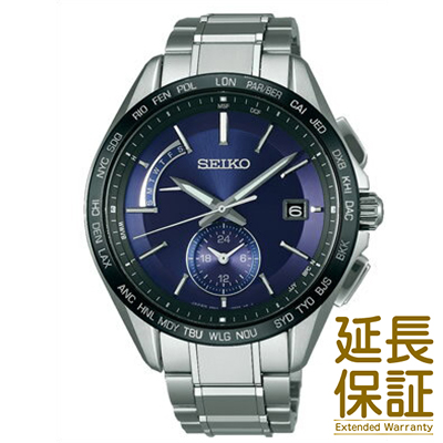 【国内正規品】SEIKO セイコー 腕時計 SAGA231 メンズ BRIGHTZ ブライツ ソーラー電波