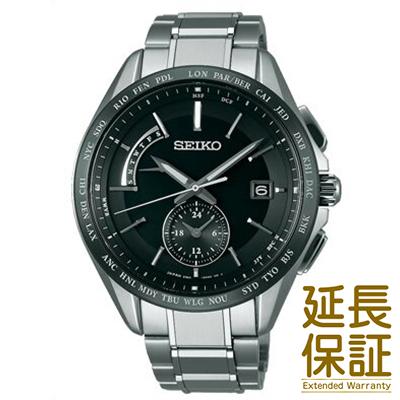 【国内正規品】SEIKO セイコー 腕時計 SAGA233 メンズ BRIGHTZ ブライツ ソーラー