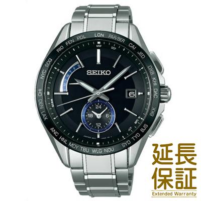 【レビュー記入確認後10年保証】セイコー 腕時計 SEIKO 時計 正規品 SAGA235 メンズ BRIGHTZ ブライツ ソーラー
