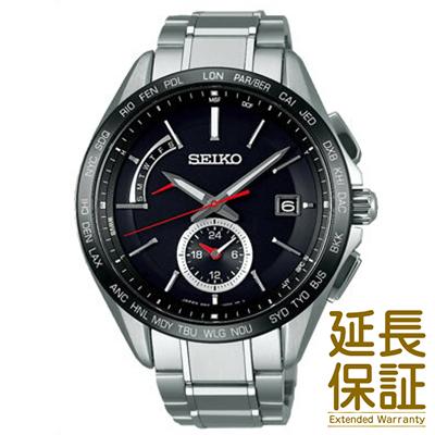 【国内正規品】SEIKO セイコー 腕時計 SAGA241 メンズ BRIGHTZ ブライツ ソーラー電波