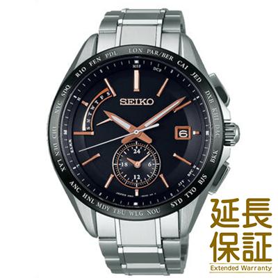【国内正規品】SEIKO セイコー 腕時計 SAGA243 メンズ BRIGHTZ ブライツ ソーラー電波