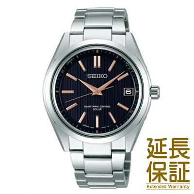 【国内正規品】SEIKO セイコー 腕時計 SAGZ087 メンズ BRIGHTZ ブライツ ソーラー電波