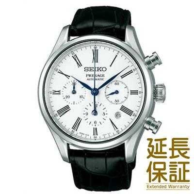 【国内正規品】SEIKO セイコー 腕時計 SARK013 メンズ PRESAGE プレザージュ 自動巻き