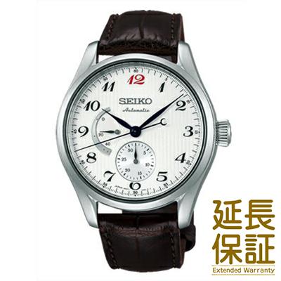 【特典付き】【正規品】SEIKO セイコー 腕時計 SARW025 メンズ PRESAGE プレザージュ PRESTAGELINE プレステージライン 自動巻き(手巻き付)