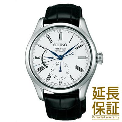 【国内正規品】SEIKO セイコー 腕時計 SARW035 メンズ PRESAGE プレザージュ 自動巻き