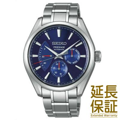 【国内正規品】SEIKO セイコー 腕時計 SARW037 レディース PRESAGE プレザージュ Yoshinori Muto Limited Edition 自動巻