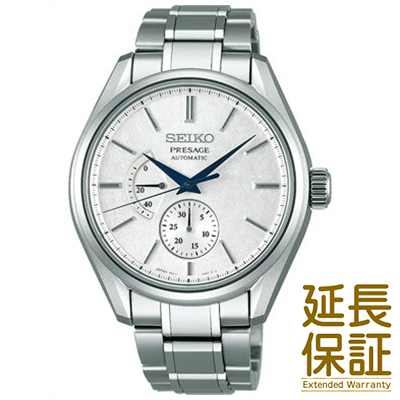 【国内正規品】SEIKO セイコー 腕時計 SARW041 メンズ PRESAGE プレザージュ 自動巻き