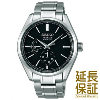 【特典付き】【正規品】SEIKO セイコー 腕時計 SARW043 メンズ PRESAGE プレザージュ 自動巻き