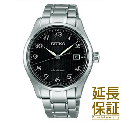 【国内正規品】SEIKO セイコー 腕時計 SARX039 メンズ PRESAGE プレザージュ PRESTAGELINE プレステージライン 自動巻き(手巻き付)