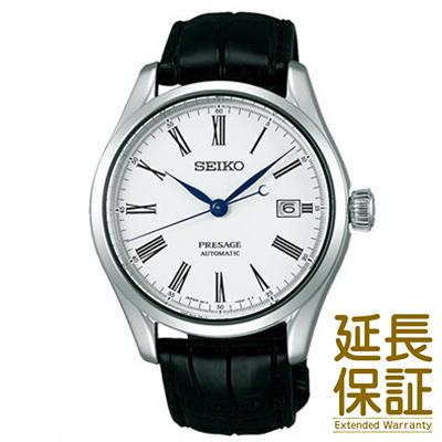 【国内正規品】SEIKO セイコー 腕時計 SARX049 メンズ PRESAGE プレザージュ 自動巻き
