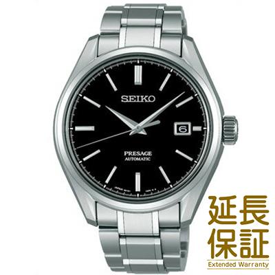 【レビュー記入確認後10年保証】セイコー 腕時計 SEIKO 時計 正規品 SARX057 メンズ PRESAGE プレザージュ