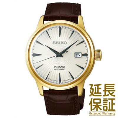 【国内正規品】SEIKO セイコー 腕時計 SARY076 メンズ PRESAGE プレザージュ 自動巻き