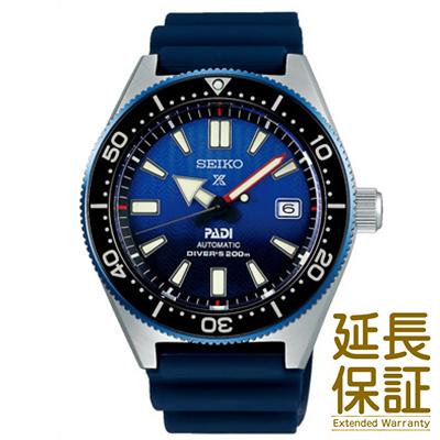 【特典付き】【正規品】SEIKO セイコー 腕時計 SBDC055 メンズ PROSPEX プロスペックス PADI スペシャルモデル 自動巻き