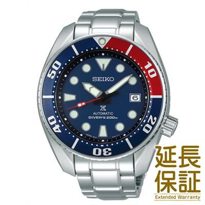 【国内正規品】SEIKO セイコー 腕時計 SBDC057 メンズ PROSPEX プロスペックス 自動巻き