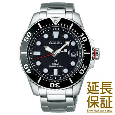 【国内正規品】SEIKO セイコー 腕時計 SBDJ017 メンズ PROSPEX プロスペックス ソーラー