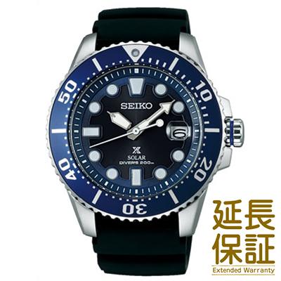 【国内正規品】SEIKO セイコー 腕時計 SBDJ019 メンズ PROSPEX プロスペックス ソーラー