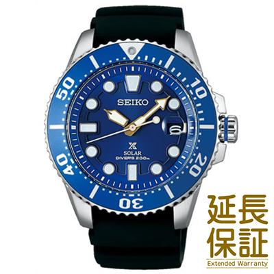 【レビュー記入確認後10年保証】セイコー 腕時計 SEIKO 時計 正規品 SBDJ021 メンズ PROSPEX プロスペックス ソーラー